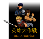 Hero Fighter - Warriors by Henry-The-Archer
