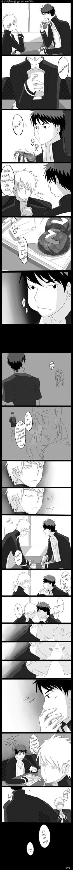 Kagami x Kuroko Doujin - Kagami-kun is jealous? by App1eNeko