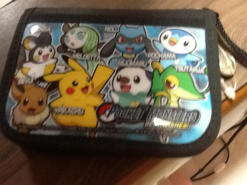 My Pokemon Wallet