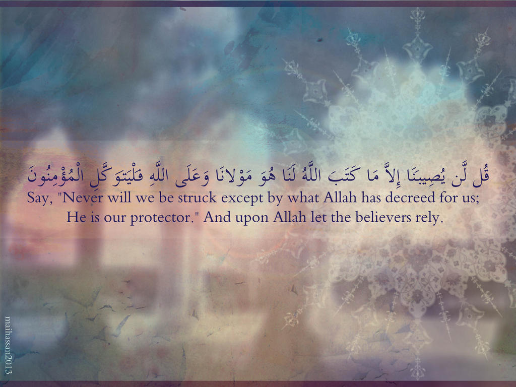 Quotes About Love Quran : Quran Quotes. QuotesGram