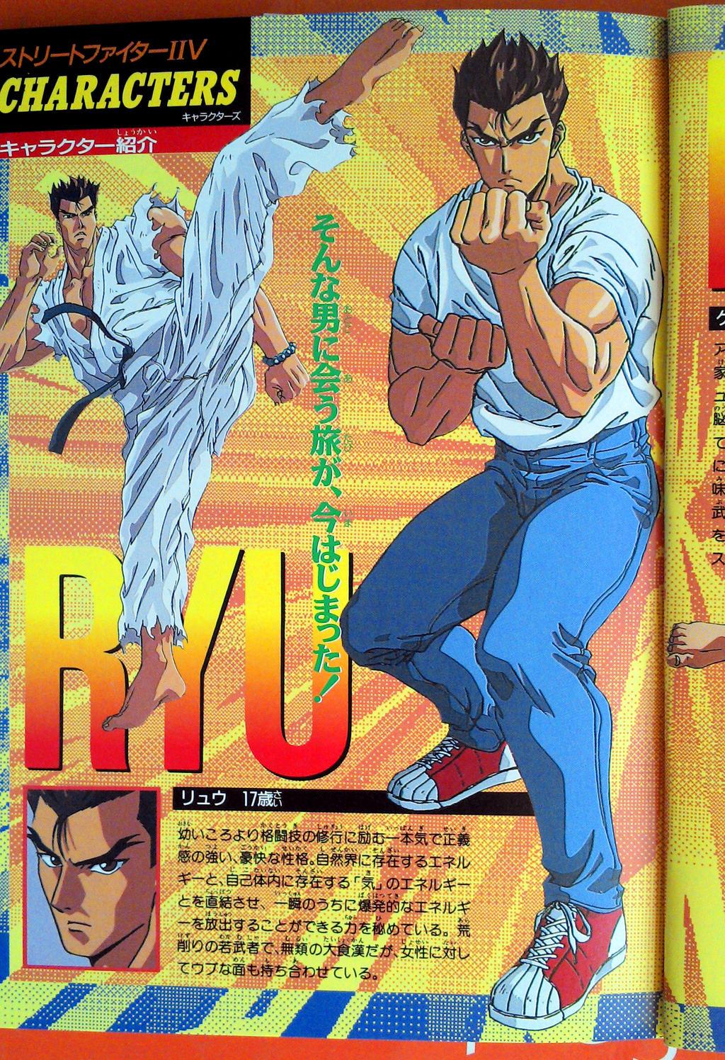 [Análise Retro Anime] - Street Fighter 2 Victory [18+] Street_fighter_ii_v__set_film_comics_232_by_digitalwideresource-d6zmbcb