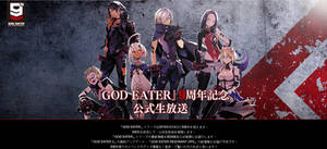 God Eater Series Celebrates 9th Anniversary