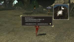 Shin Sangoku Musou 7 Gameplay 11