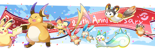 20th Anniversary by AquaZircon