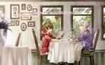 CM : Vintage Cafe