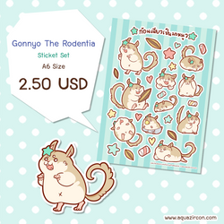 [Sticker] Gonnyo The Rodentia by AquaZircon