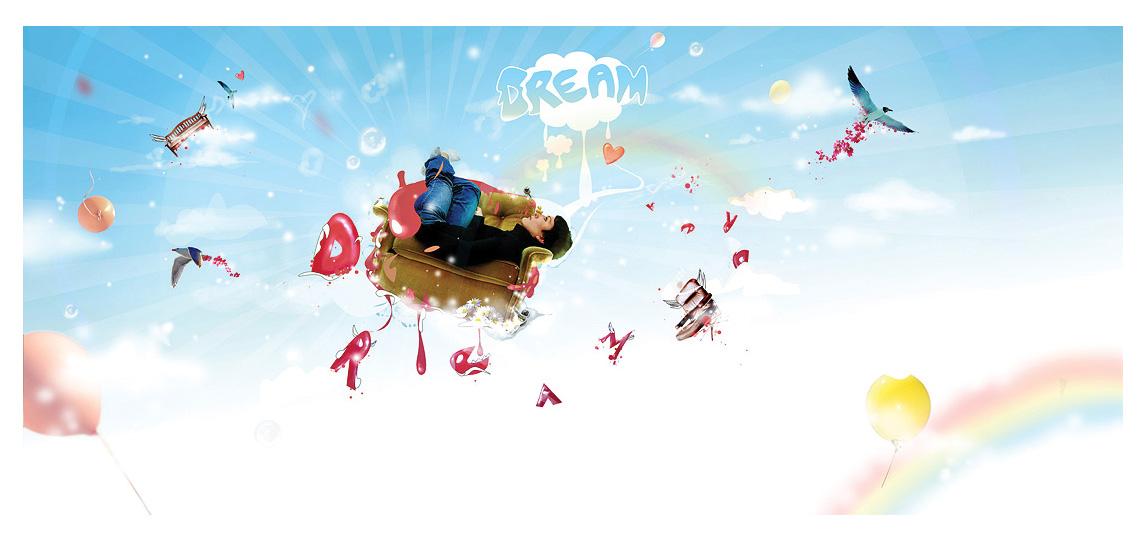http://fc03.deviantart.com/fs15/f/2007/083/d/6/Dream_by_Sick_Osiris.jpg
