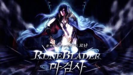 Rune Blader - Aima by iLupusWild