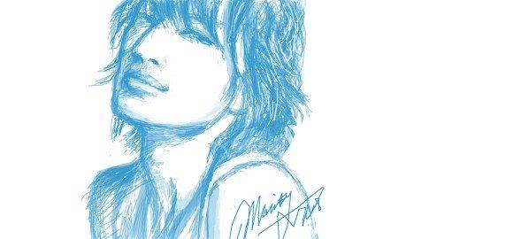 Kpop Singer Se7en Doodle by lilfuzz6