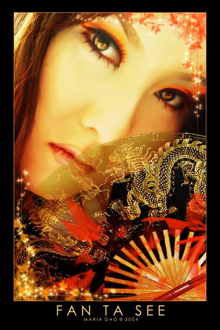 http://fc04.deviantart.com/fs5/i/2004/345/5/c/Fan_Ta_See_by_lilfuzz6.jpg