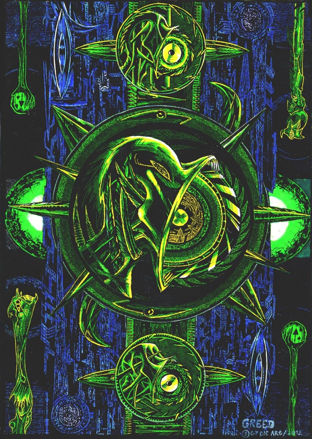 127.GREED -Septic Art 2012