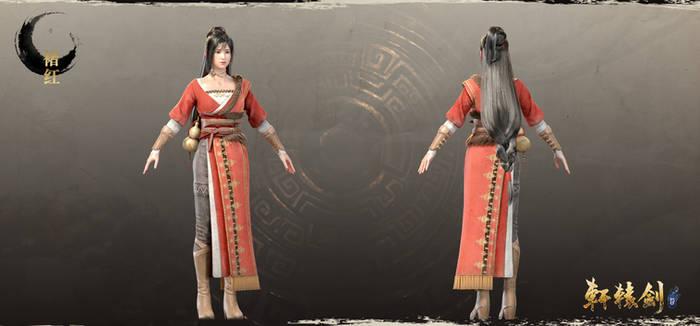 Xuan Yuan Sword - Chu Hong_XPS