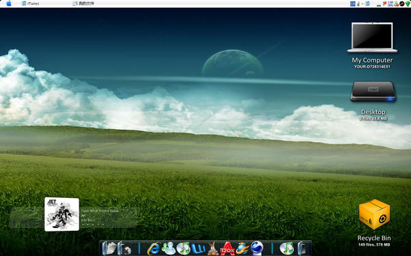 October Desktop Clean