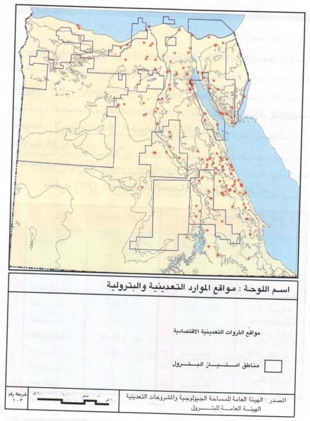 مشروع انشاء وادي موازي لوادي النيل Egypt_map1_by_medhatsat