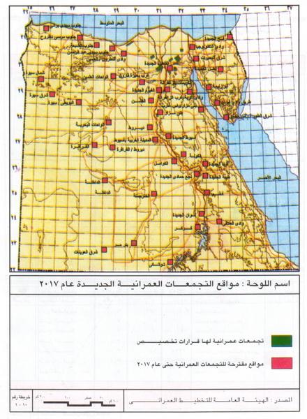 مشروع انشاء وادي موازي لوادي النيل Egypt_map3_by_medhatsat
