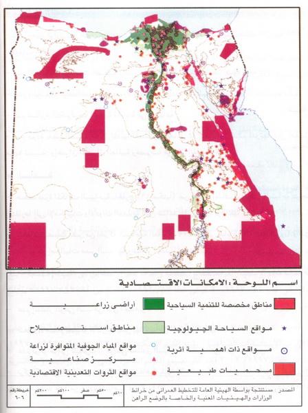 مشروع انشاء وادي موازي لوادي النيل Egypt_map4_by_medhatsat