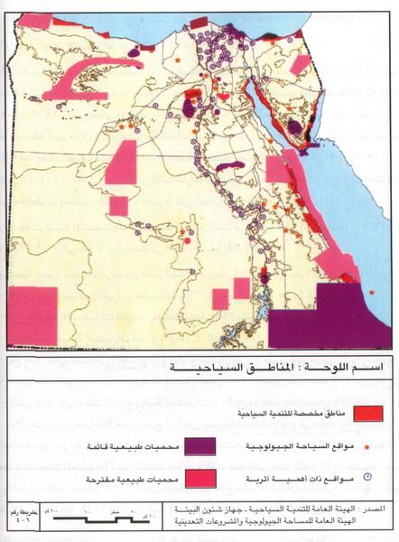 مشروع انشاء وادي موازي لوادي النيل Egypt_map_7_by_medhatsat