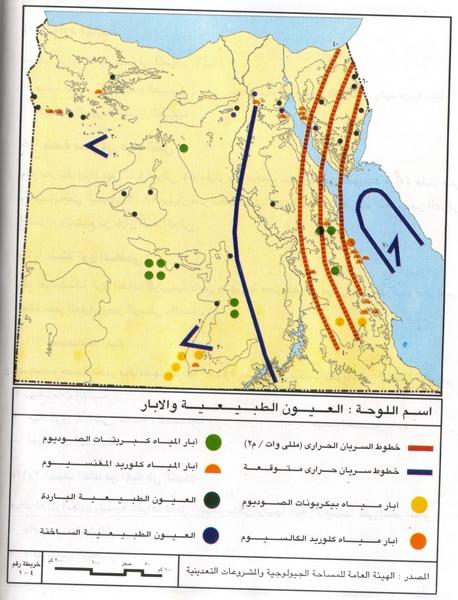 مشروع انشاء وادي موازي لوادي النيل Egypt_map8_by_medhatsat