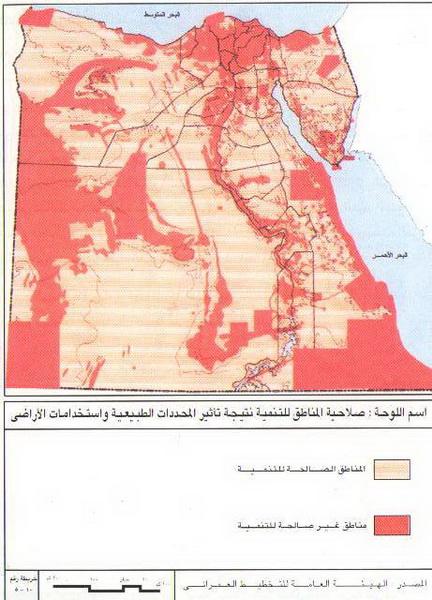 مشروع انشاء وادي موازي لوادي النيل Egypt_map_9_by_medhatsat
