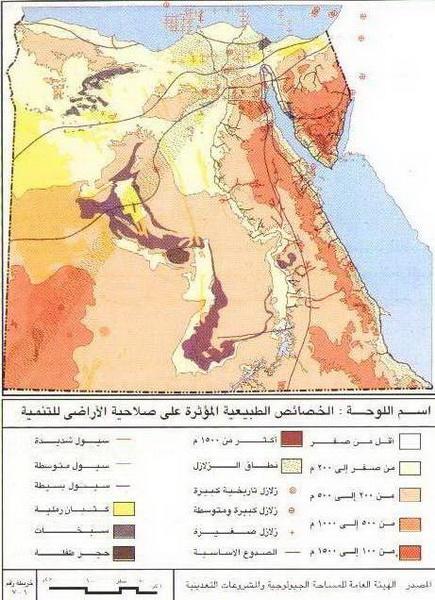 مشروع انشاء وادي موازي لوادي النيل Egypt_map_10_by_medhatsat