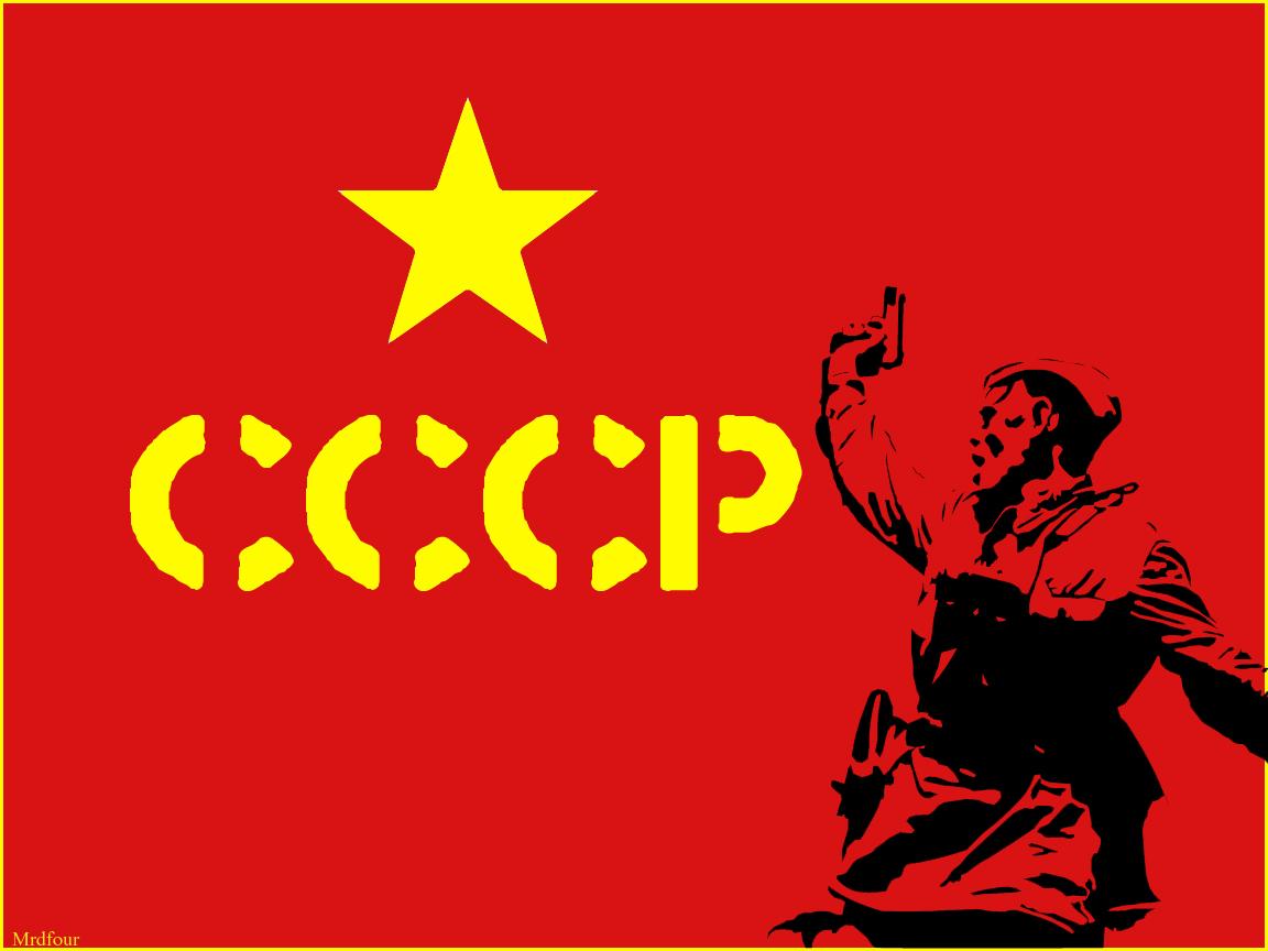 CCCP Vector
