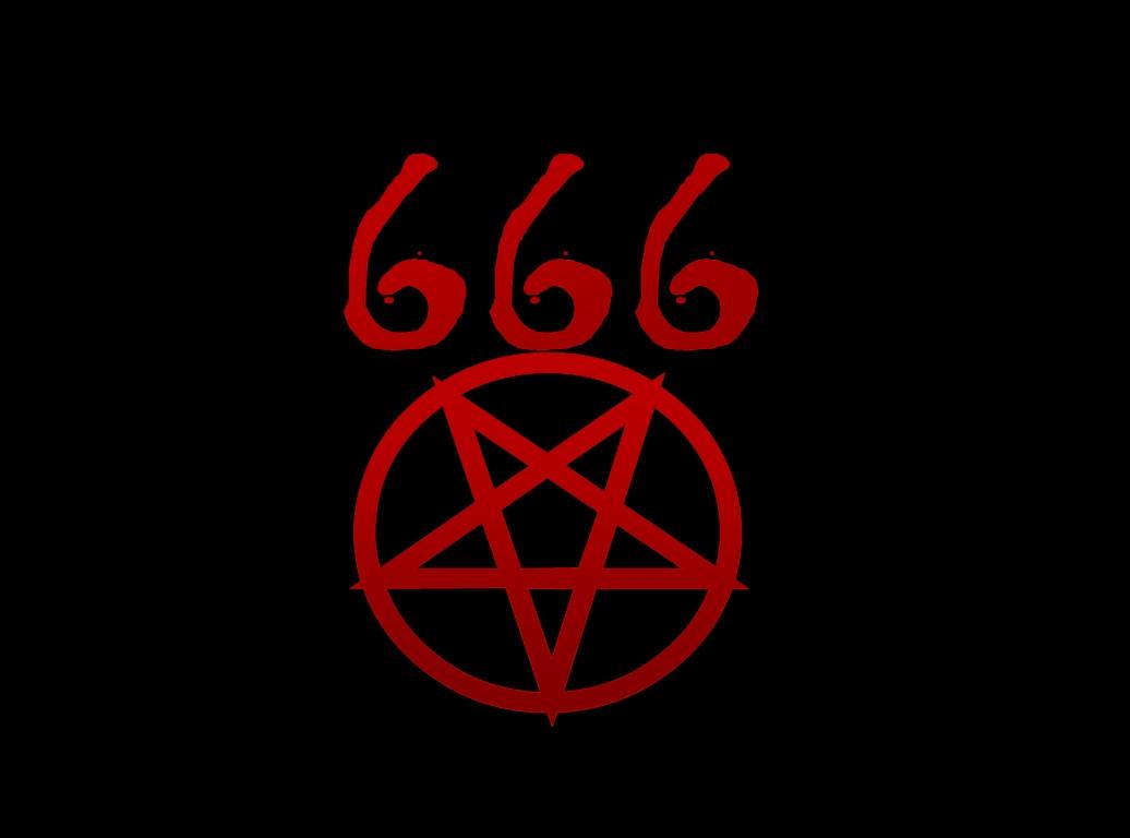 Пoзивajy ce cви члaнови OPБ ,,Majeвички партизани,, 666_pentagram_wallpaper