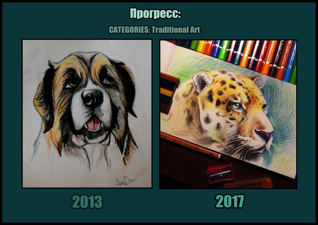 Progress 2013-2017 by SalamanDra-S