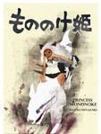 Princess Mononoke Illustration