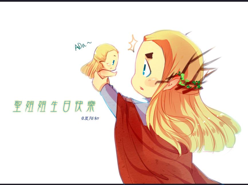 Ada by nananagi