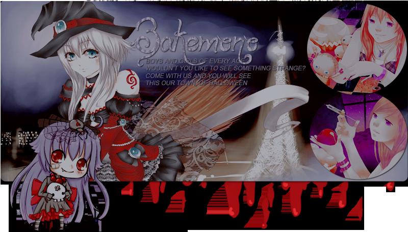 Bakemono - Your Monster