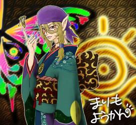 Mononoke-Kusuriuri by Paula-Ane