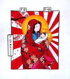 The Japanese Madonna