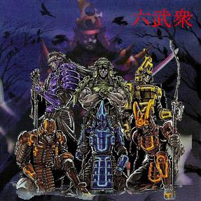 Yugioh Six Samurai By Azurada On Deviantart