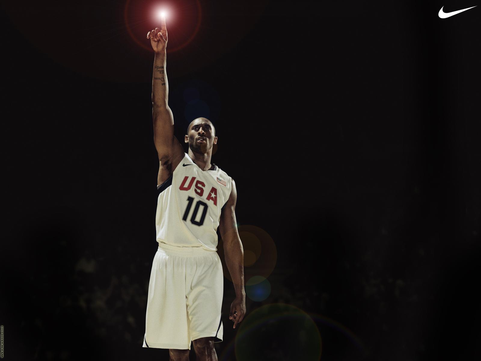 basket nike id
