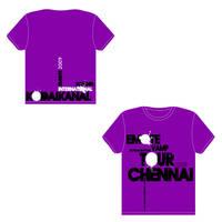 Emote T-Shirt Design by IshaanMishra