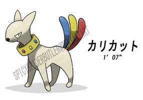 Cat Fakemon by TRspicy