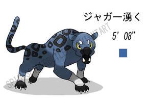 Jaguar Fakemon by TRspicy