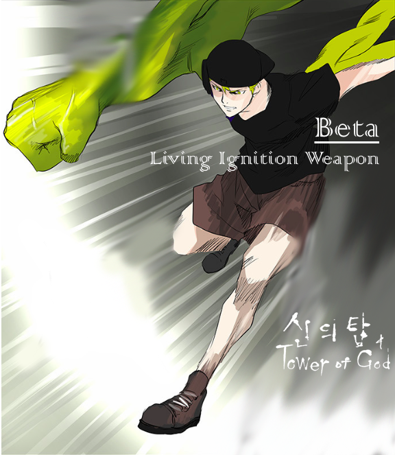 Tower of God: Beta by Slave-in-Utero on DeviantArt