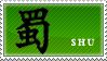 Dynasty Warriors:: Shu Stamp