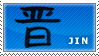 Dynasty Warriors:: Jin Stamp by DancesWithFoxes