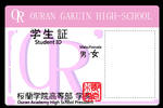 Blank Ouran Student ID