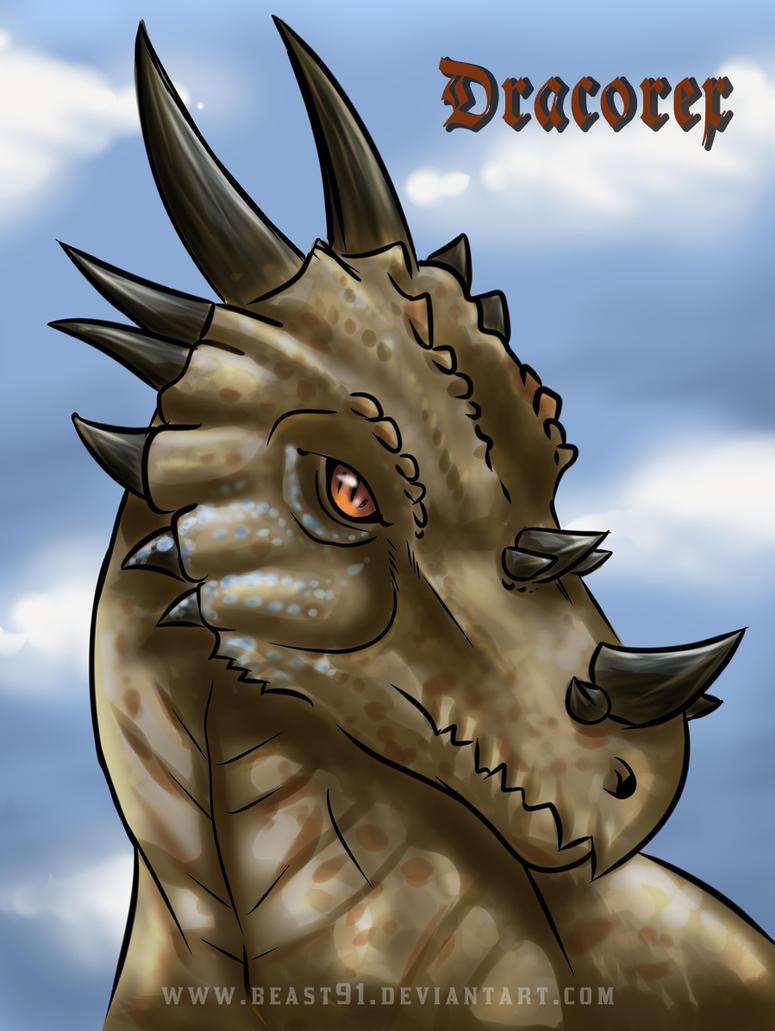 Dino Challenge #4 Dracorex by Beast91
