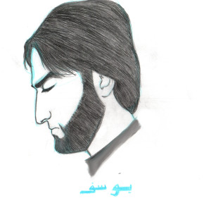 halrod's Profile Picture