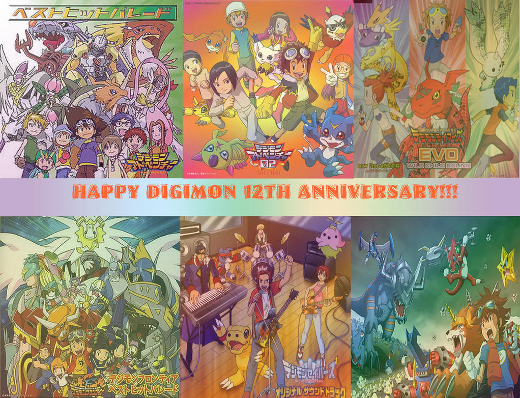 Digimon 12th Anniversary 8D by AsuruiHiane