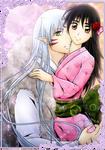 com: Sesshoumaru and Rin