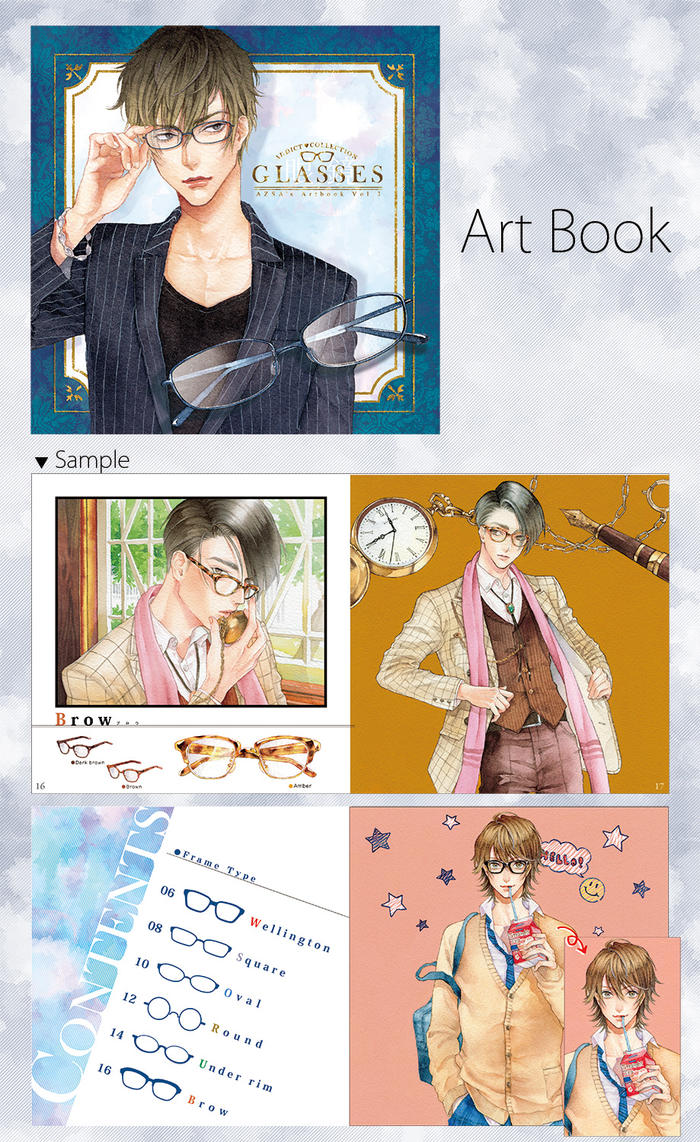 AZSA's Art Book : Glasses by azsan