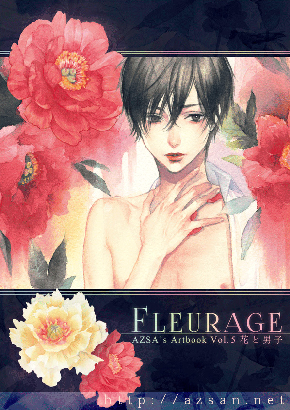 FLEURAGE by azsan