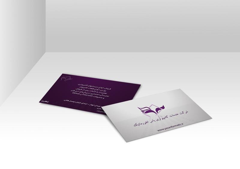 Yas Anformatic's Visit Card