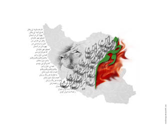 My Iran by imanDesign
