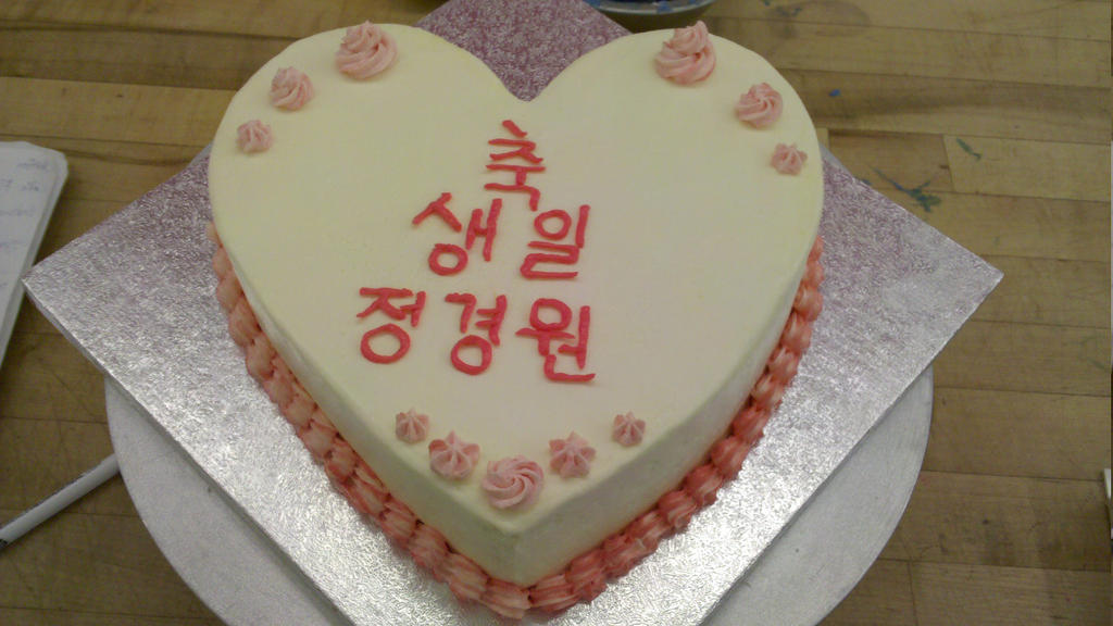 Birthday Cake I Made For My Korean Gf Now My Wife By Darkwingxy On